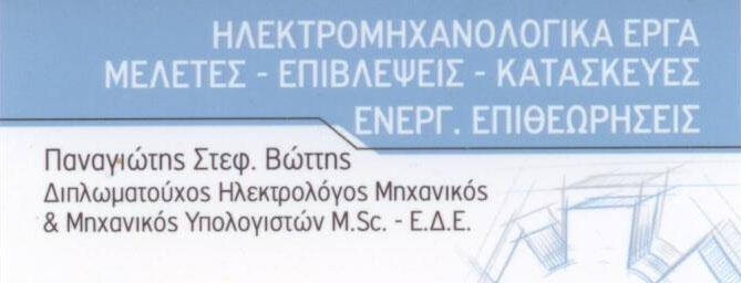 mpottislogo